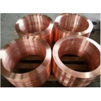 Wholesale UNS C18150 /DIN 2.1293/Cucrzr Copper Forging/Forged Rings(sleeves,bushes,bushings, pipe from china suppliers