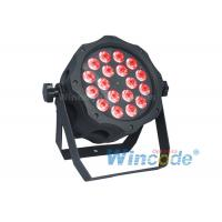 Wholesale Rgbw 4/5/6 In 1 Outdoor Waterproof Led Par Light With Dmx Dimming For Stage Lighting Show from china suppliers