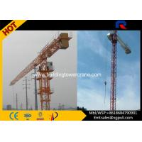 Wholesale 6t Loading Self Erecting Tower Crane 0.4 M/Min Jacking Speed For Construction from china suppliers