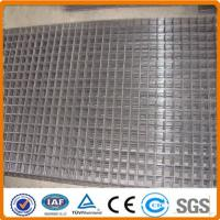 Wholesale Reinforcing welded wire mesh from china suppliers