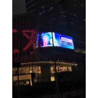 Quality Full Color Outdoor Rental Led Screen Wall For Advertising , 36 Months Warranty for sale