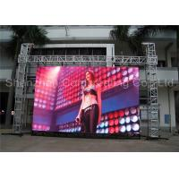 Wholesale Advertising 3G HD stage background LED display Synchronization light weight 1 / 16 scan from china suppliers