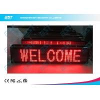Wholesale Indoor P7.62 Led Moving Message Display , Double sided scrolling LED display from china suppliers