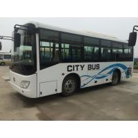 Wholesale Long Wheelbase Inter City Buses Right Hand Drive 7.3 Meter Dongfeng Chassis from china suppliers