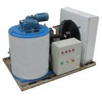 Wholesale 1T Small Flake Ice Machine With Ice Storage Room High Efficient from china suppliers