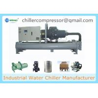 Wholesale -5 degree C Low Temperature Water Cooled Screw Chiller Industrial Chiller from china suppliers