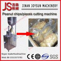 Wholesale Apricot / Almonds / Filbert Slice Peanut Cutting Machine 1.5kw from china suppliers