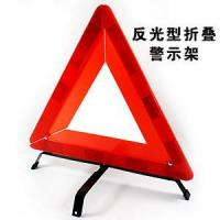 Wholesale Reflecting Warning Triangle from china suppliers