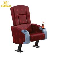 Wholesale Cold molded foam Metal leg with Cupholder VIP Cinema Seats / movie theater seats from china suppliers