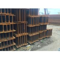 Wholesale Metal Structural grade SS540 Low Carbon Steel H Beams for Cutting / Drilling Processing SGS from china suppliers