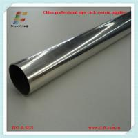 Wholesale flexible stainless steel lean pipe from china suppliers