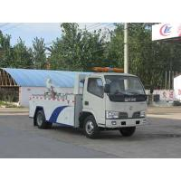 Wholesale dongfeng XBW 4*2 wrecker tow truck from china suppliers