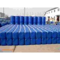 Wholesale 99.5% GC, 0.1% Acrylic Acid , CAS No.1663-39-4 Tert-Butyl Acrylate T-butyl Ester S37,S61 from china suppliers