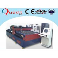 Wholesale Low Running Cost Metal Laser Cutting Machine 10640 nm Light Wavelength For Steel / Brass from china suppliers