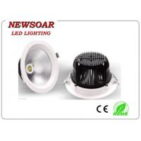 Wholesale COB SAN AN/CHINA 30W led down lighting CRI≥75 10W/15W/20W/25W/30W from china suppliers