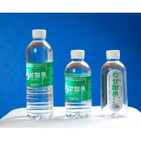 Wholesale BOPP Self Adhesive Personalized Water Bottle Labels With Embossed Logo from china suppliers