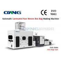 Wholesale Handle Attached Nonwoven Bag Making Machine / Bag Forming Machine from china suppliers