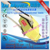 Wholesale EE75 type power transformer leads-laimaner-LME from china suppliers