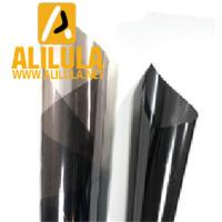 Buy cheap UV 99% reduction plastic self-adhesive auto window sputter film in 1.52*30m from wholesalers