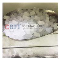 Wholesale Commercial Used Easy Control 1-3 ton Crispy Edible Nugget Ice Maker For Home from china suppliers