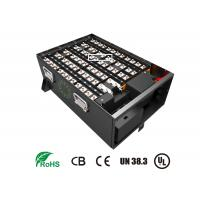 Wholesale 72V Lithium Car Battery With BMS For Electric car / E Bus High Protection Level from china suppliers