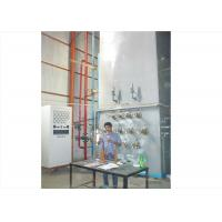 Wholesale 800M³/H Cryogenic Air Separation Plant , Industrial High Purity N2 Gas Generators from china suppliers