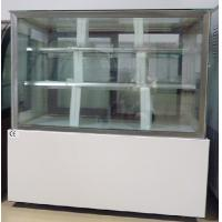 Wholesale 2m Vertical Back Sliding Door Cake Display Freezer 2shelves Tough Glass from china suppliers