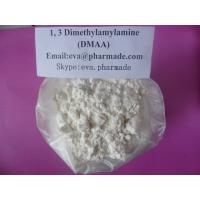 Wholesale Buy 1, 3 Dimethylamylamine (DMAA) 1, 3 dimethylamylamine dmaa from china suppliers