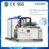 Wholesale LIER Non Standard Flake ice machine big Ice capacity for Concret Projects from china suppliers