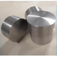 Wholesale 2017 Hafnium Disc, Hafnium Metal Disc, Hf Disc, Hf Metal Disc from china suppliers