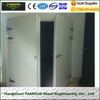 Buy cheap pu insulated hinged doors cold storage room from wholesalers