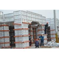 Wholesale Geto modular alu slab formwork for  concrete on site from china suppliers