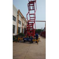 Wholesale 12M mobile aerial work platform automatic elevated scissor lift from china suppliers