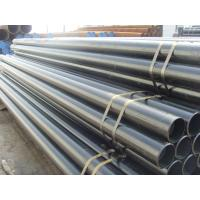 Buy cheap Cold drawn / Hot rolled / Hot expansion St52 DIN1629 / DIN2448 seamless steel pipes from wholesalers