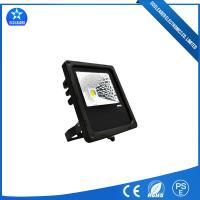 Buy cheap Gas Station LED Super Bright Outdoor Lighting 20W Epistar Flood Lighting from wholesalers