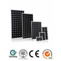 Wholesale aluminium for PV SOLAR PANEL FRAME from china suppliers