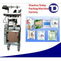 Wholesale 2014 Vertical powder packing machine for milk powder,sugar,small granulate products from china suppliers
