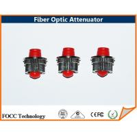 Wholesale FC UPC Mode Variable Hybrid Fibre Optic Attenuator In Waveguide Network from china suppliers