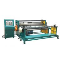 Wholesale Full Auto Filter Winding Machine Photoelectric Paper Trimming and Slitting Machine from china suppliers