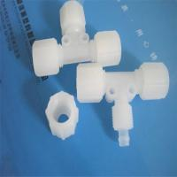 Wholesale PVDF Fitting from china suppliers