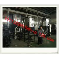 Wholesale Made in China Verical Mixer with dryer OEM Producer/Big Vertical Drying Mixer Cheap Price/Drying Blender from china suppliers
