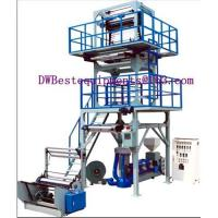 Wholesale Super High Speed Film Blowing Machine / PE Blowing Film Machinery from china suppliers