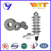 Wholesale 54KV 5KA Class 2 Metal Oxide Lightning Arrester For High Voltage Circuit , Self Standing from china suppliers