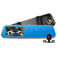 "Wholesale Car Dashboard Camera, Car DVR, Car Video Recorder Full HD 1080P, 4.3"" Inch LCD with Dual Lens(optional) from china suppliers"
