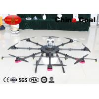 Wholesale China Supplier New Product 15kg 8 Axle Agriculture UAV Drone For Sale from china suppliers