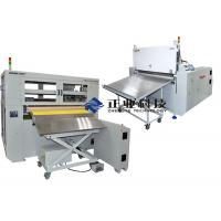 Wholesale High Efficiency Industrial Cutting Machine For PP / Prepreg , Purely Mechanical Cutting from china suppliers