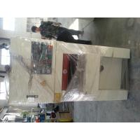 Wholesale PE / PVC Sander WPC Embossing Machine For Water Construction , Balcony from china suppliers