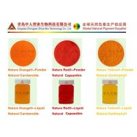 Wholesale Nature Yellow (Natural Lutein for Feed) from china suppliers