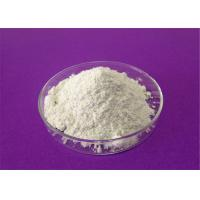 Buy cheap CAS 1953-04-4 Pharmaceutical Raw Material Galantamine hydrobromide C17H21NO3HBr from wholesalers