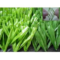 Wholesale Soccer Artificial Grass 40mm fibrillated grass from china suppliers